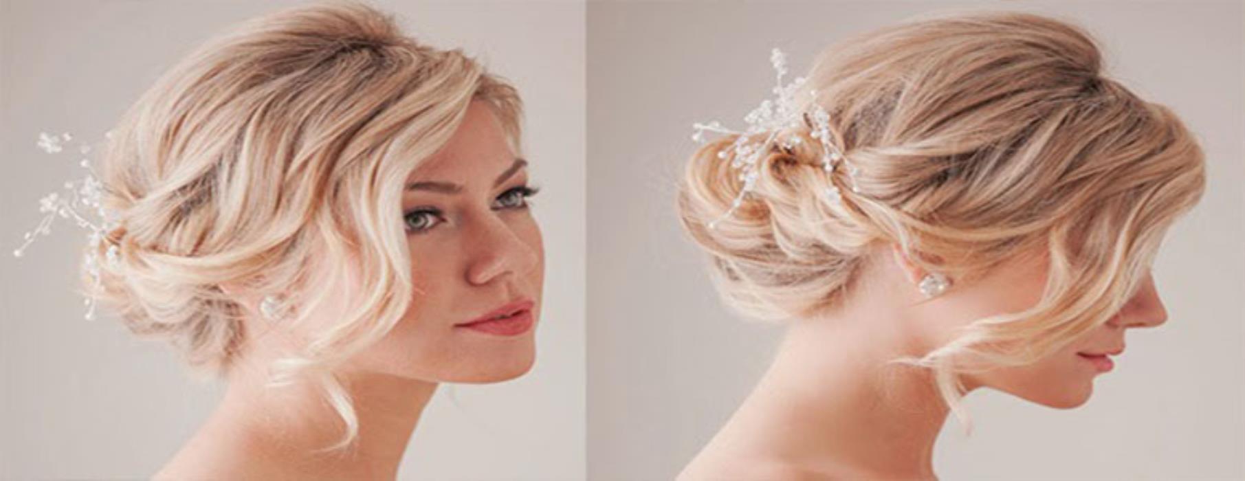 spesso Matrimonio estivo: le acconciature perfette | Clara Couture PT88